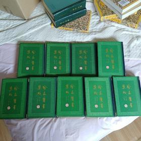珍本医书集成:本草类、脉学类、通治类(乙)、内科类、外科妇科儿科类、方书类(甲、乙、丙)、杂著类,共九本(全部一版一印)合售。