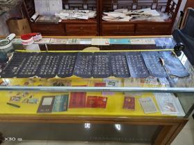 大唐王居士砖塔铭拓片光绪十六年 117X28