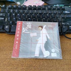 许美静蔓延CD+VCD未开封