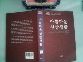 韩文书一本 5