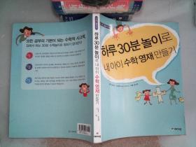 韩文书一本 9