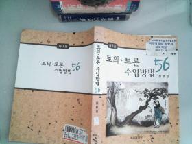 韩文书一本 1