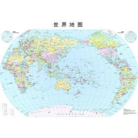 世界地图(1:1300万膜图)