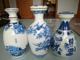 1号酒瓶(景德镇瓷花瓶)