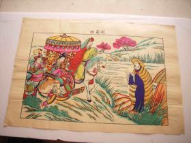回荆州-多色套印-木版年画
