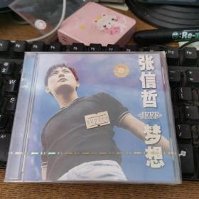 张信梦想CD未开封