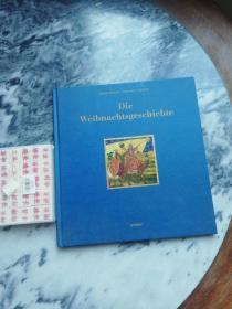 【外文原版16开精装少儿精品绘本 疑似德文 1997 每页下都有自制中文翻译 可以阅读】Die Weihnachtsgeschichte 圣诞节故事