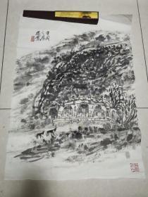 崔振宽 国画作品《乡村》