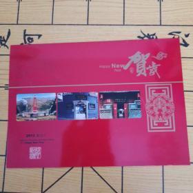 2013癸巳年 邮票