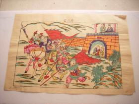 空城计-多色木版套印-木版年画