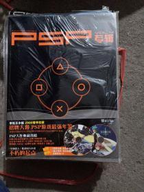 PSP 专辑。11本合售都有光盘。