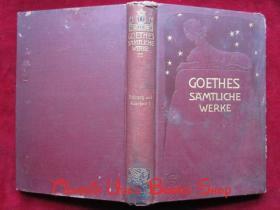 Goethes Sämtliche Werke (XXII): Dichtung und Wahrheit(德语原版 精装本)歌德全集(第二十二卷):诗与真