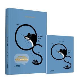 正版现货 老人与海 英文版The Old Man and the Sea包含精装老人与海英文原版小说世界名著无删原著读物英语阅读快递邮寄书籍