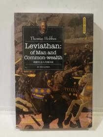 利维坦:论人类和国家(全英文原版)