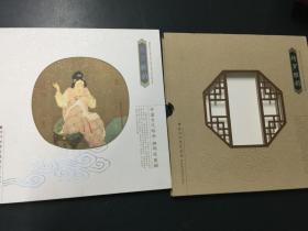 邮票册:绮罗雅韵——中国古代绘画捣练图
