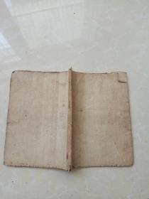 铁燕金蓑 民国老版书