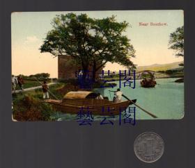清末民国苏州木渎敌楼老照片明信片一张13.8*8.8CM