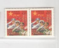 """军2 """"义务兵专用""""邮票/红军邮 2连"""