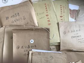 中国篆书(余存书法图片等相关资料)