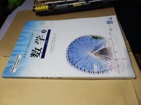 高中数学  必修4 (B版)【无笔记】