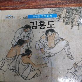韩文儿童书