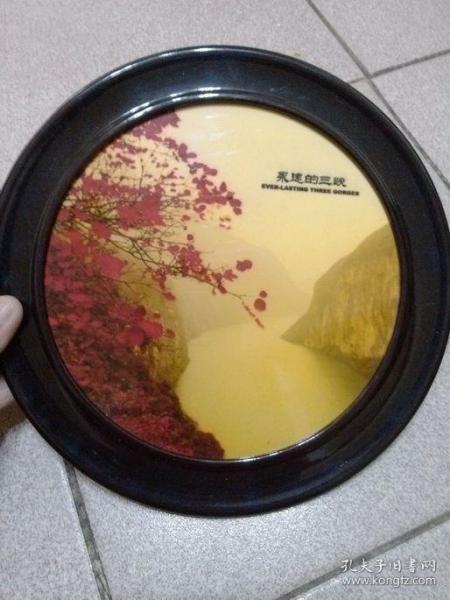 重慶工商大學建校六十周年紀念