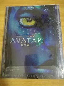 阿凡达 DVD-9  单碟片