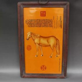 清代 郎世寧《八駿圖之一》 瓷板畫