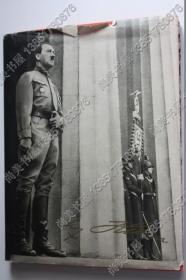 【现货包邮】1935年希特勒著:《第三帝国之战》133页/每页都有彩色老照片