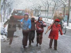 改革开放初期影展照片——雪后上学路——随拍