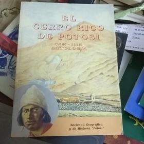 EL CERRO RICO DE POTOSI 1945-1995