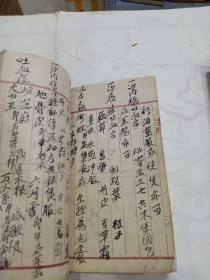 手抄中医书  验方(88面)