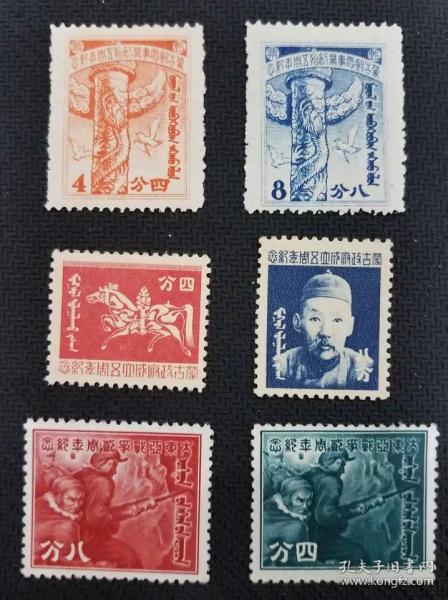 蒙疆纪念qy88.vip千亿国际官网3套