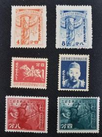 蒙疆纪念邮票3套