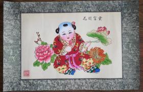 手工填色杨柳青年画《富贵开花》镜心