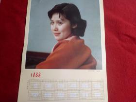 懷舊收藏掛歷年歷《1988電影演員張利維》任國興攝影河南美術出版
