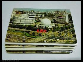 中国科学技术馆(套装明信片11枚全)库存新的