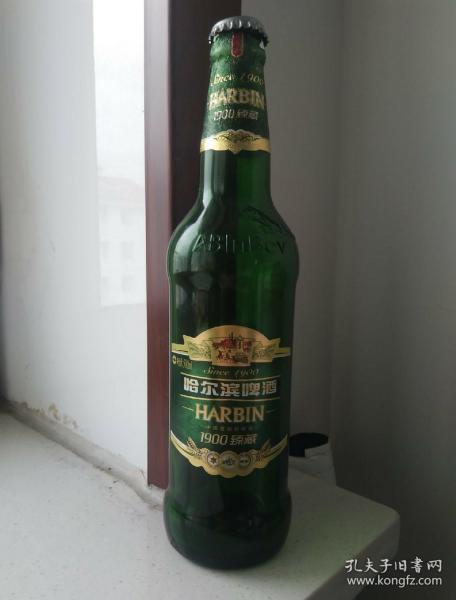 哈爾濱啤酒瓶(1900臻藏)