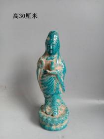 乡下收的宋代传世柴窑天青釉瓷观音菩萨佛像   .