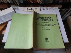策略英语学生用书 英文版 第2册