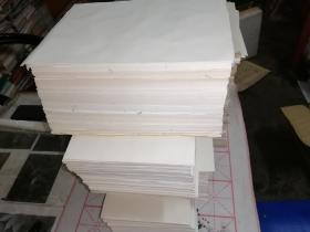 老白纸,40公斤合售,(图一是26x19.5厘米,图二是26x38厘米),图三,四是老白纸和现代打印纸对比,白色是现代打印纸,发黄是老白纸