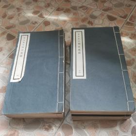 1937年 涵芬楼 白纸 线装 影印 明刻本 《两京遗编》大开本 22册全!