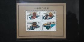 T121M 中国历代名楼(小全张)1987