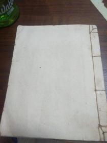 民国账本,山东各大堂号银行往来账,书法漂亮规整。一厚册,慎孟号堂号宣纸。