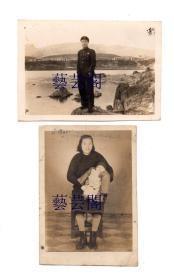 约1950年代上海铁路局职工沈平章一家照片2张,单张尺寸6*8.5CM