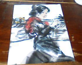 杂志美术画页  正面 周思聪  焦荫少女  背面 丰收图