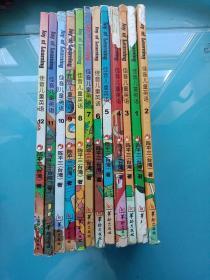 佳音儿童英语1-12 册全(用过)