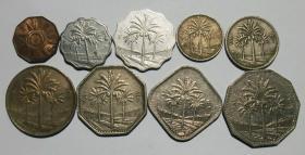 伊拉克  旧版椰子树硬币  9件套 纪念币 硬币 钱币