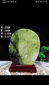 天然岫玉玉树观赏奇石,招财纳福