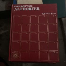 世界的巨匠系列,日文正版,九册合售